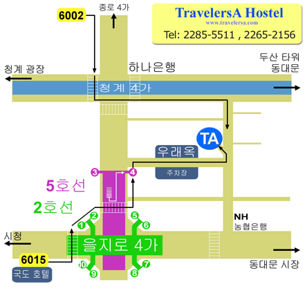 Seoul Hostel TravelersA korea